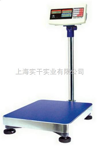 带热敏标签打印机电子台秤
