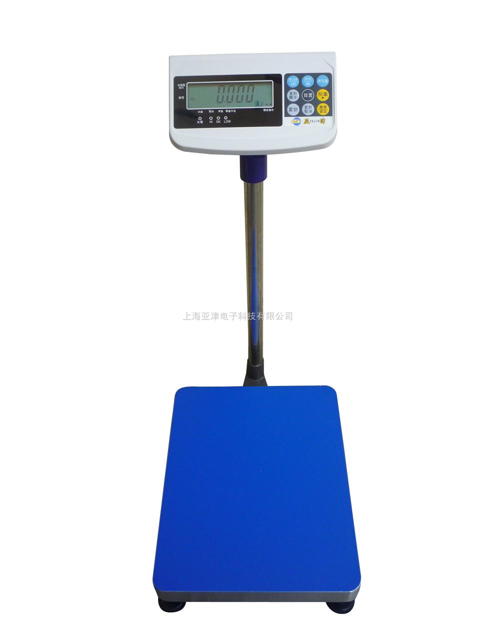 计重电子台秤北京30公斤精度2克落地式电子秤