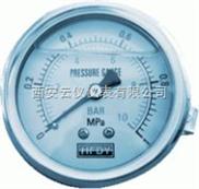 铂热电阻传感器 铂热电阻温度传感器  热电阻温度变送器