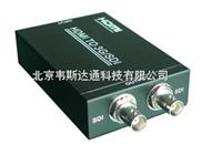 高性价比HDMI转SDI 高清转换器实现专业3GSDI