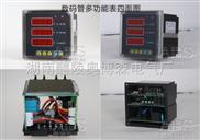 CL96B-AI 数显电测量仪表 CL96B-AI产品合同