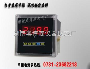 CL72-AI CL72-AI数显电测量仪表 CL72-AI奥博森