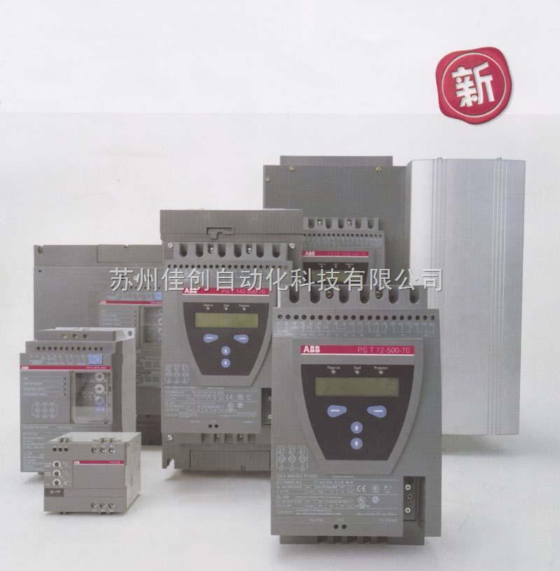psr9-600-70-abb软启动器-苏州华丰自动化科技有限