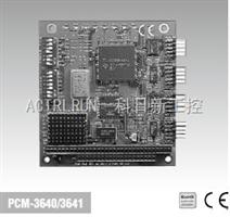 4端口/RS-232高速模块价格