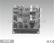 2端口隔离CAN接口PC/104通讯模块