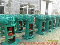 LCW140立式搅拌机减速机