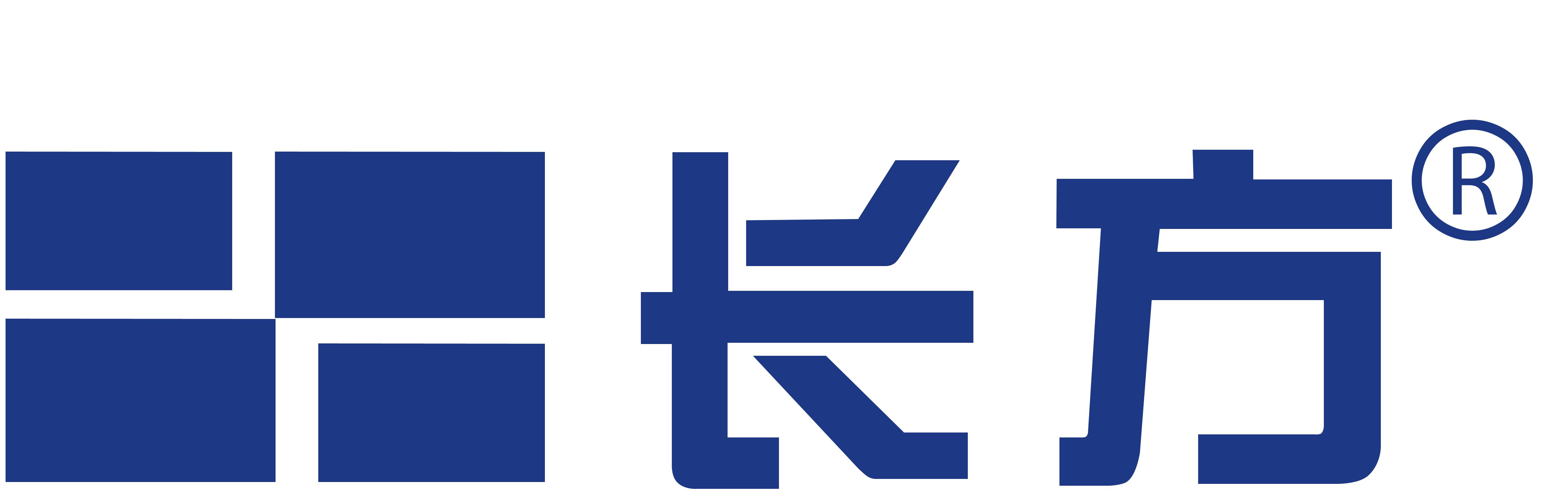 上海长方(集团)股分有限公司