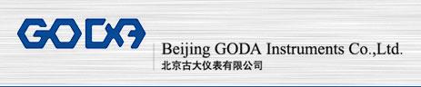 北京古大仪表有限公司
