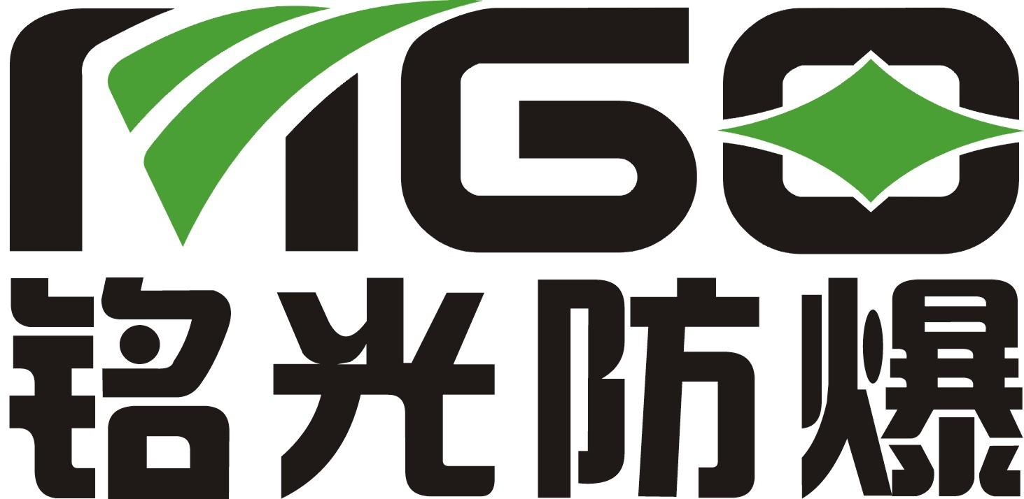 温州市铭光防爆电器有限公司