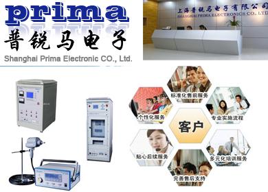 普锐马电子产品介绍