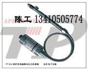 蒸气高温压力传感器,高温高压压力变送器