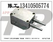 微型气压传感器,负压压力传感器
