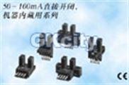 供应OMRON微型光电开关EE-SX671