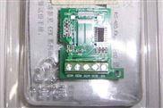 供应三菱PLC通讯扩展模块FX1N-485-BD