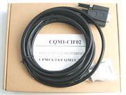 欧姆龙 PLC 编程电缆CQM1-CIF02