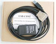 欧姆龙 PLC 编程电缆USB-CIF02
