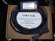 欧姆龙 PLC 编程电缆USB-CQM1H