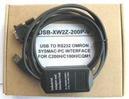 欧姆龙 PLC 编程电缆USB-XW2Z-200P-V