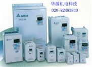 台达变频器,VFD022F43A水泵专用变频器