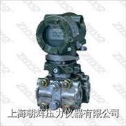 EJA 310A绝对压力变送器