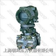 EJA 430A压力变送器