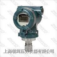 EJA 510A绝对压力变送器/530A压力变送器