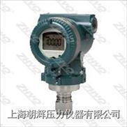 EJX 510A绝对压力变送器/530A压力变送器