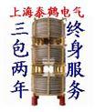 空心电抗器