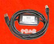 KEYENCE(基恩士) PLC编程电缆USB-KV