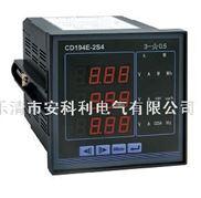 HAVJ-D1 HAA-D1 HAAJ-D1单相电压变送器