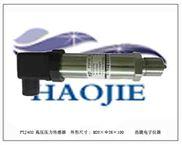 液压机压力测控仪,超高压压力变送器