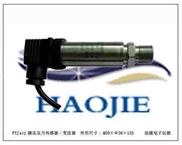 浩捷电子PTJ产品系列真空泵真空度测控,真空压力传感器,正负压力传感器