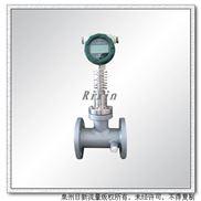 SBL外表美观、测量精确的高技术型沥青流量计