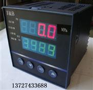 159 PID调节仪表