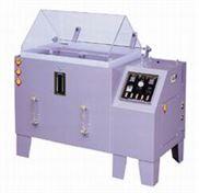 盐雾试验机/盐水喷雾试验机/腐蚀试验箱