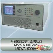 &*出售/回收/维修台湾Chroma 6530可编程交流电源供应器