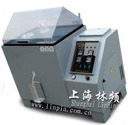 林频盐雾试验设备—厂家直销021-34098999