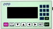 文本屏 HMI人机界面 文本显示器,MD204LV5