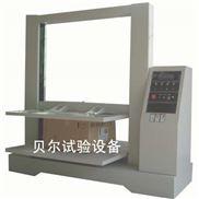 整箱抗压试验机/空箱抗压试验机
