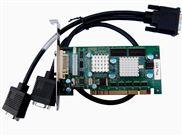 VGA采集卡,VGA信号采集卡,VGA视频卡,VGA压缩卡,VGA高清卡,VGA流媒体卡,RGB采集卡