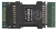HUB4485G 1路RS485拖4口RS485光隔集线器     隔离5V供电