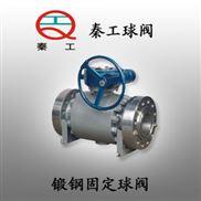 锻钢固定球阀/氧气球阀/保温球阀/气动高温球阀
