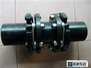 广东省广州市双型弹性膜片联轴器