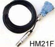 投入式防雷液位传感器