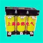 供应   滤波电抗器