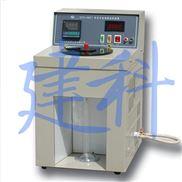 SYD-0621型沥青标准粘度计,推荐天津建科