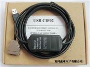 批发零售欧姆龙PLC编程电缆