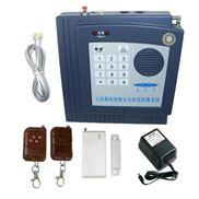 供应诚招家用防盗器|无线防盗报警器|家庭防盗系统代理