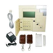 无线报警系统|报警监控|红外报警系统|报警系统