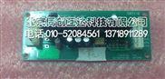 供应一单元IGBT驱动板TC962A-17